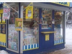 biznes plan kioska