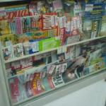 gazetnye kioski