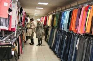 Стоковый магазин позволит вам начать успешный бизнес.   Завод бизнеса 29ff56af610