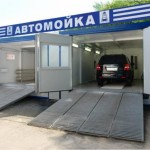 biznes plan avtomoyki